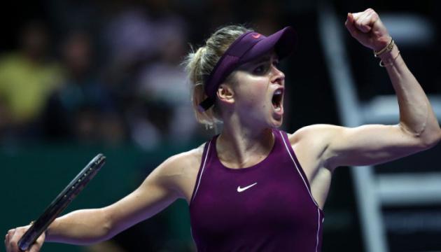 Свитолина впервые в карьере выиграла Итоговый турнир WTA