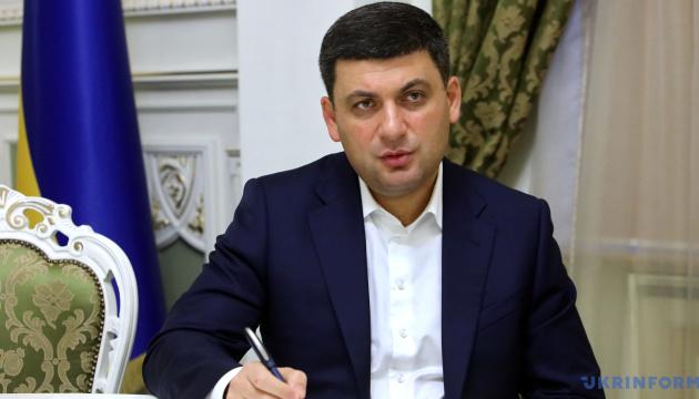 Гройсман обіцяє у 2019-му відремонтувати трасу Дніпро-Миколаїв