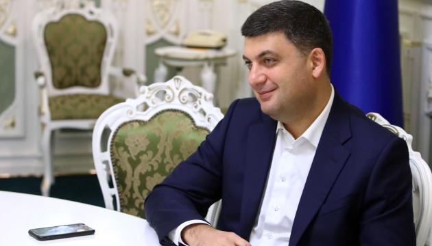 Volodymyr Hroisman : Nous commençons déjà à réduire nos dettes plutôt qu'à les accumuler