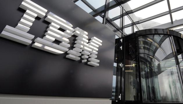 IBM створила найменший і найпотужніший у світі мікрочип