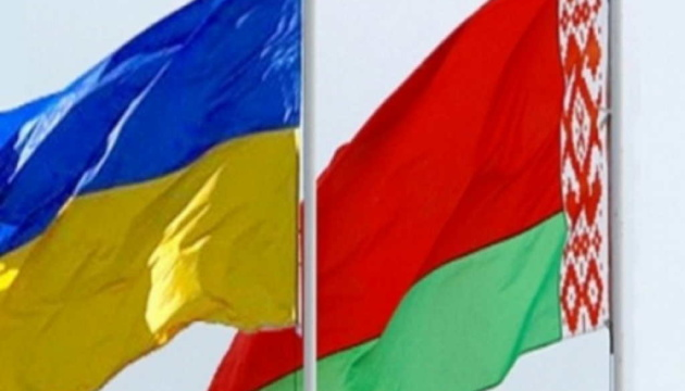 Ukraine, Belarus sign six documents on regional cooperation