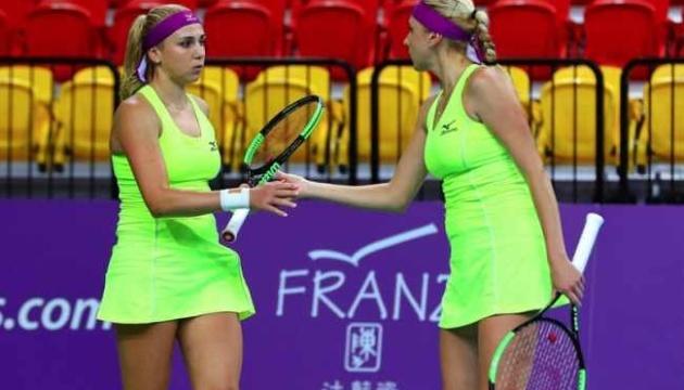Сестры Киченок получили соперниц на итоговом турнире WTA Elite Trophy в Китае