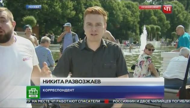 Российский журналист, которого избили в день ВДВ, наложил на себя руки