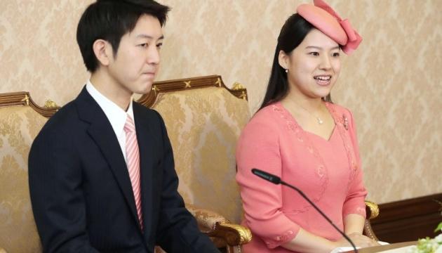 Японская принцесса потеряет королевский статус из-за брака с простолюдином