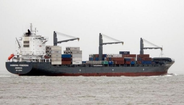 Pirates seize ship with Poles, Ukrainian on board off Nigeria coast - media