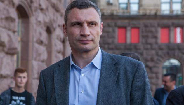 У середу Кличко відкриє Kyiv Smart City Forum