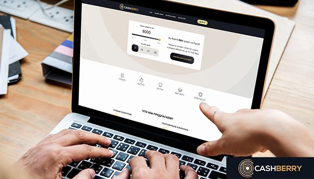 Онлайн кредит на карту – деньги на карту в считанные минуты - 29.10.Онлайн кредит на карту \u2013 деньги на карту в считанные минуты