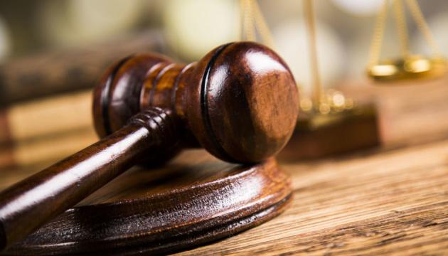 Посадовці СБУ постануть перед судом через 800 тисяч