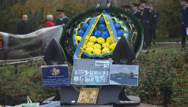 В Мариуполе почтили память погибших моряков лихтера