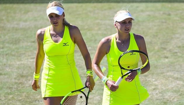 Сестри Кіченок у парі вийшли до другого раунду турніру WTA Elite Trophy