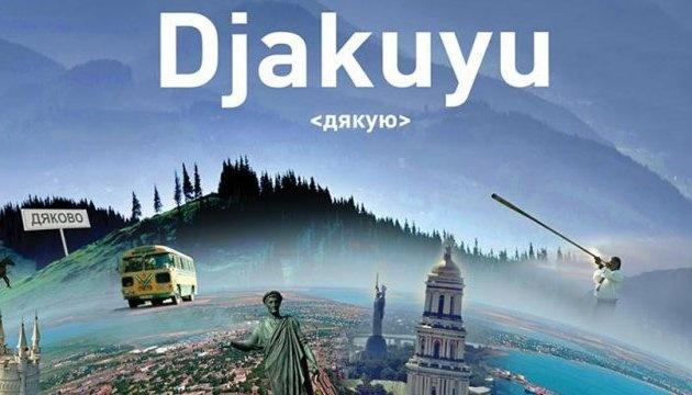 """Proyectan la película """"Djakuyu"""" en la ciudad japonesa de Kobe  (Fotos)"""