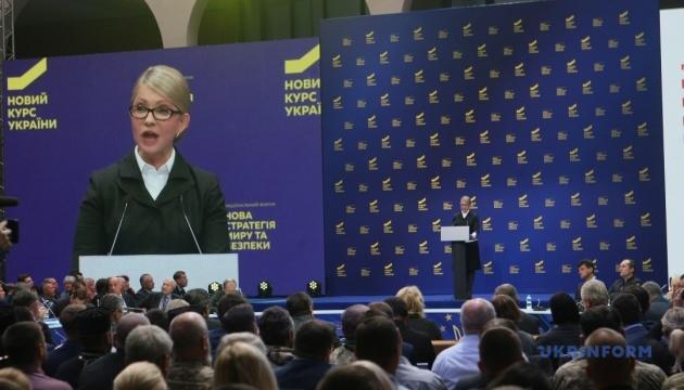 Тимошенко мало турбує включення до санкційного списку РФ
