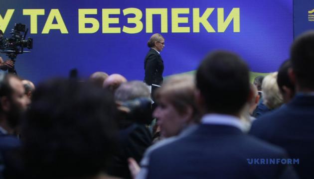 Донбасс и Крым: Тимошенко предлагает новый формат