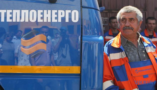 Киевтеплоэнерго уверяет, что пока не будет поднимать тарифы для населения