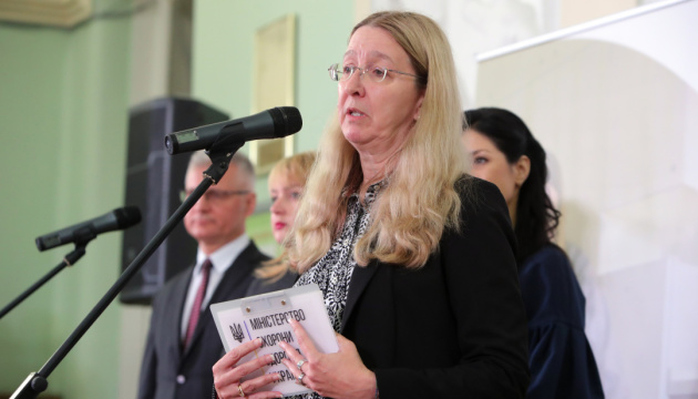 Супрун сказала, на каких условиях станет донором в Украине