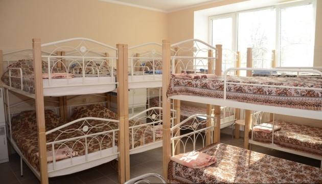 Repaired center for homeless people opens in Kharkiv