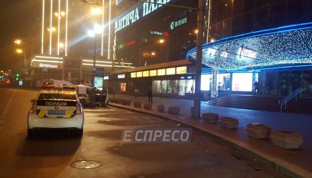 В центре Киева эвакуировали торговый центр из-за
