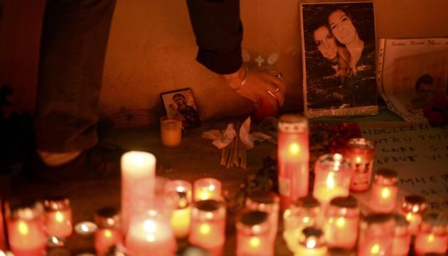 В Румынии вспомнили жертв трагического пожара в ночном клубе Бухареста