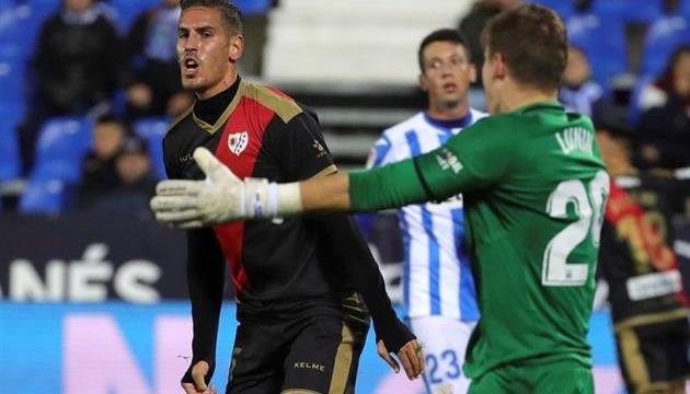 Лунін пропустив два м'ячі в дебютному матчі за «Леганес»