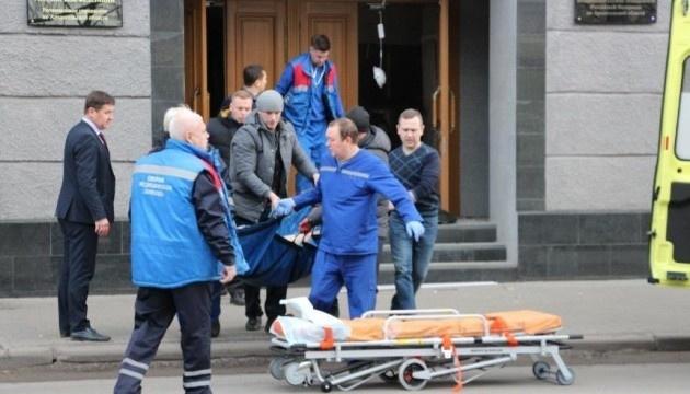 Russland: Ein Toter bei Explosion vor Gebäude des Geheimdienstes in Archangelsk - Fotos