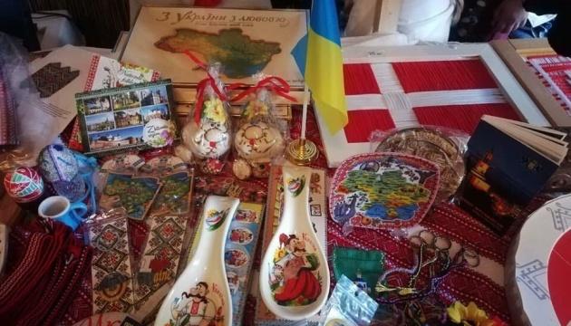 First Ukrainian festival held in Denmark