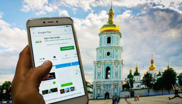 Pour la première fois, Kyiv pourrait recevoir l'«Oscar» du tourisme