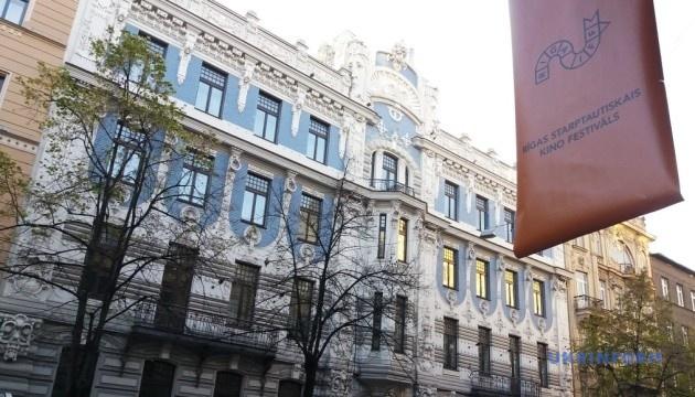 Секта «Свидетелей Путина» и другие откровения Riga IFF
