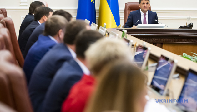 Government approves Military Medical Doctrine of Ukraine