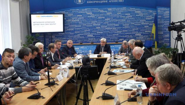 Автокефалия УПЦ: общественность выступает за скорейшее объединение церквей