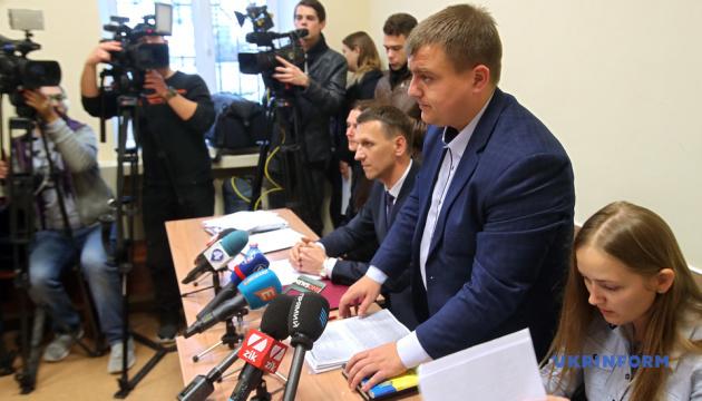 Суд отложил рассмотрение иска о назначении Трубы директором ГБР