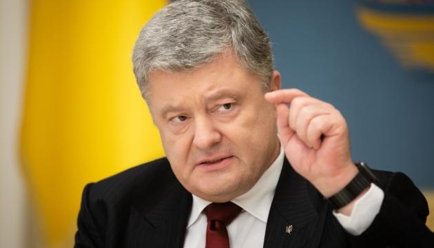 Порошенко: Росія активно «готується» до виборів не лише в Україні, а й у ЄС