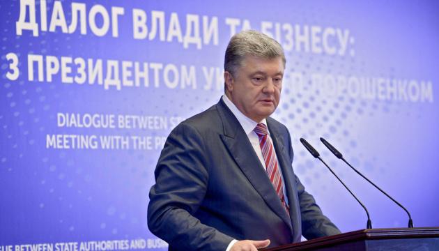 Порошенко: Рынок труда должен конкурировать не со Средней Азией, а с ЕС