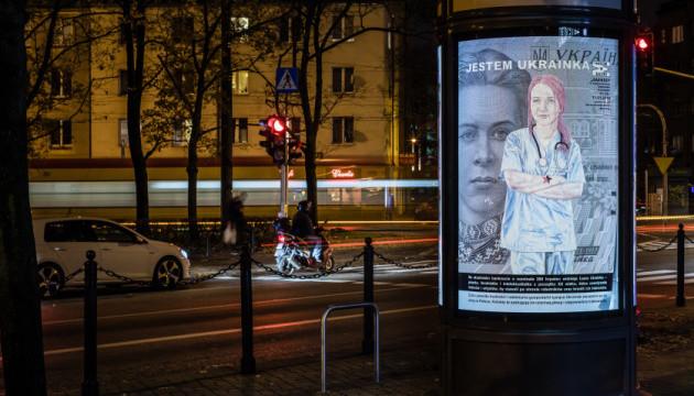 Кто «рекламирует» украинских заробитчанок в Польше