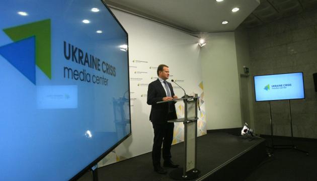 Евродепутаты едут на встречу с миссией ОБСЕ на Донбассе