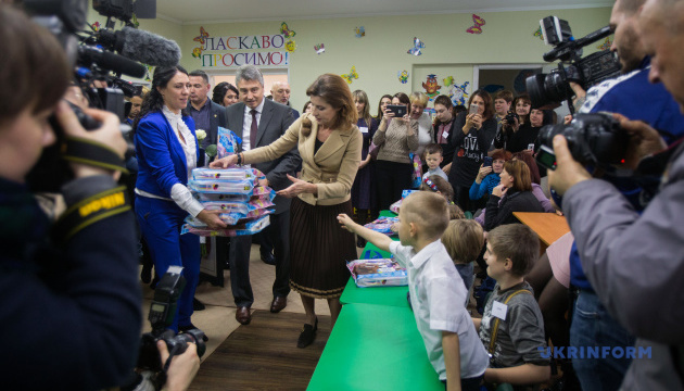 Инклюзивное образование: Полтавщина присоединилась к проекту Марины Порошенко