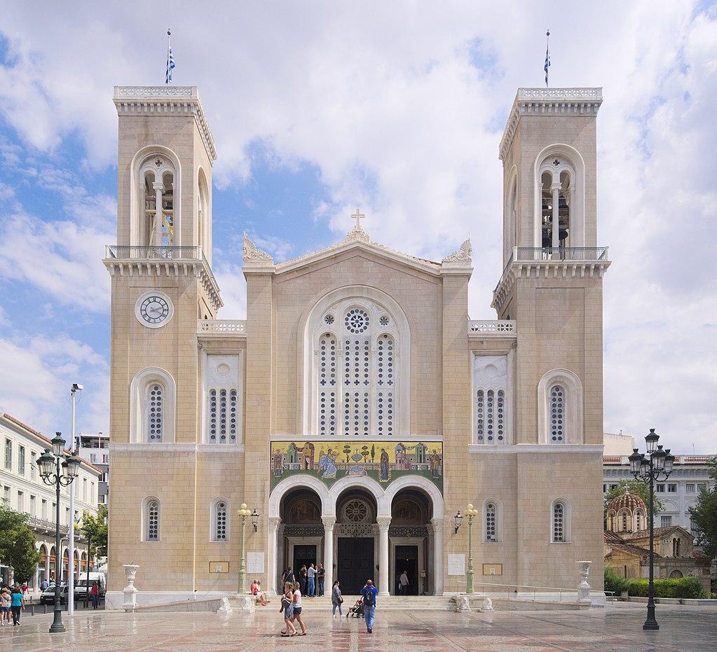 Кафедральний собор Благовіщення Пресвятої Богородиці у Афінах. Фото: wikipedia