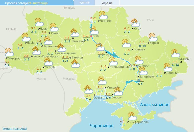 Антициклон Constantin насувається на Україну, на вихідні прогнозують морозну погоду