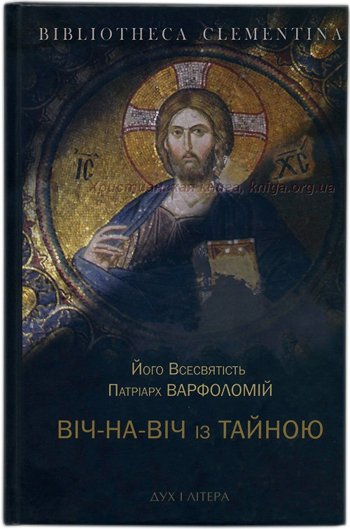 Фото: kniga.org.ua
