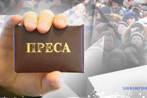НСЖУ будет искать среди кандидатов на местных выборах врагов СМИ