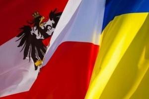 В МИД Австрии заверили, что поддерживают независимость и суверенитет Украины