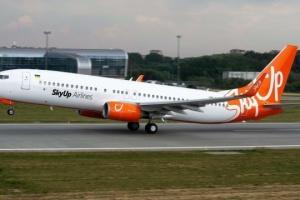 SkyUp відкрила нові рейси з Харкова й Запоріжжя
