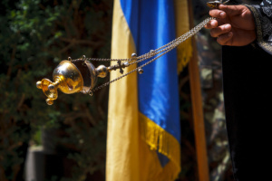 Украинская церковь готова к реформированию - Епифаний