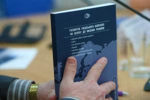 В каких реформах нуждается страна и готова ли к ним новая власть