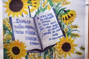 Українська поетеса з Тунісу присвятила вірш рідній мові