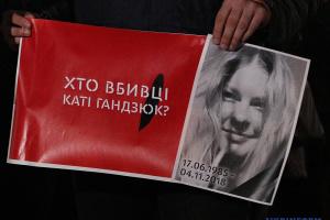 Нова парламентська ТСК візьметься за справу Гандзюк і ще 55 активістів