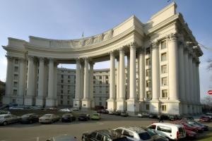МИД выразило протест России из-за задержания украинских рыбаков
