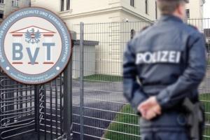 """В Австрии задержали причастных к съемке видео, которое привело к """"Ибица-гейту"""""""
