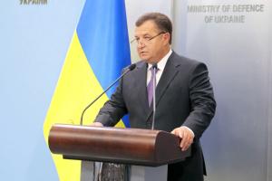 Полторак сказал, что именно облегчило РФ оккупацию Крыма и Донбасса