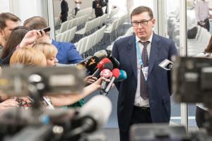 Луценко вважає справу про держзраду Януковича однією з найпринциповіших для України