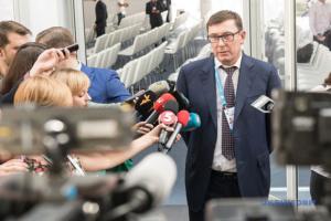 検事総長、ティモシェンコ祖国党党首による違法蓄財の疑いに関する市民団体問い合わせを汚職対策検察に転送